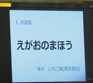 お遊戯会・文化祭