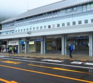 Gotoトラベル 立山黒部 その6 黒部ダム① 電気バス