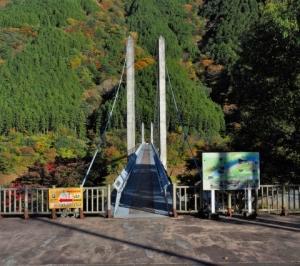 Goto 第二段 その9 紅葉を求めて 大吊り橋