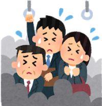 子供無し夫婦が考える終の住処④「東京はキャパオーバー」