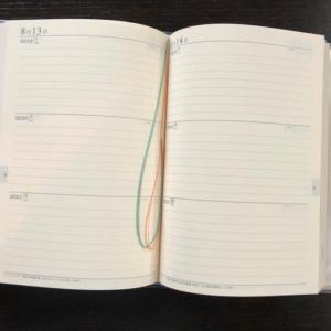 「事実日記」の効果ってすごいんです!