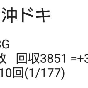 11/21  沖ドキ3800枚  北斗天昇直撃AT