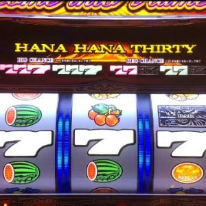 【ハナハナ鳳凰】1台目で勝ち確した日