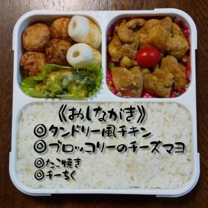 お弁当(2019.11.22)