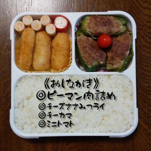 お弁当(2019.11.25)