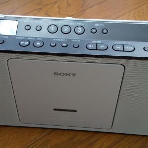 リスニングに最適、CDラジオ