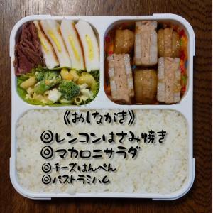 お弁当(2019.12.04)
