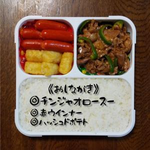 お弁当(2019.12.05)