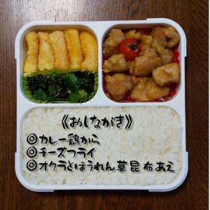 お弁当(2019.12.06)
