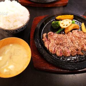 790円(税込)コスパ最強定食がおいしい!肉が一番を紹介(福岡/焼き肉)