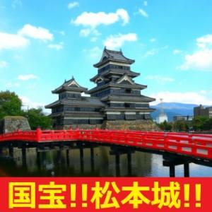 国宝!!松本城に来た!!_長野_北陸+α編