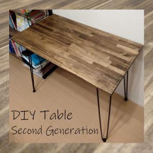 雑談_二代目テーブル作ってみた♪