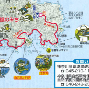 関東ふれあいの道・神奈川1 山屋の常識は役立たず?!