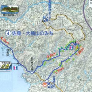 関東ふれあいの道・神奈川4 光る!241mの頂へ