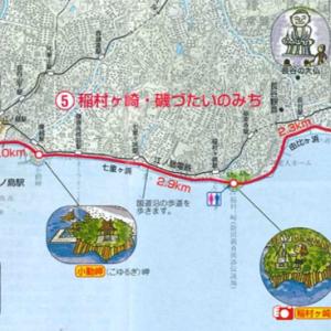 """関東ふれあいの道・神奈川5 """"聖地""""になったあの踏切"""
