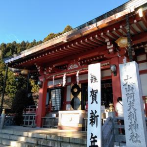 関東ふれあいの道・神奈川16 雨降山と大山阿夫利神社