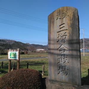 関東ふれあいの道・神奈川17  古戦場は今も