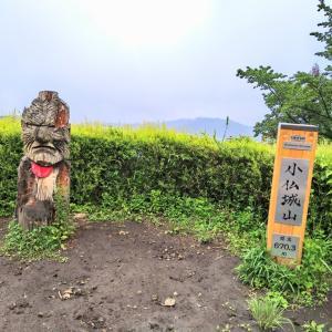 関東ふれあいの道・東京1【後半】トレイルからハイキングへ