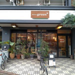 見た目と違う がっつり系カフェ「キッチングリーンKitchen green」