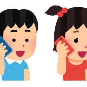 体験して判った!私立小学校での携帯電話(スマホ)について