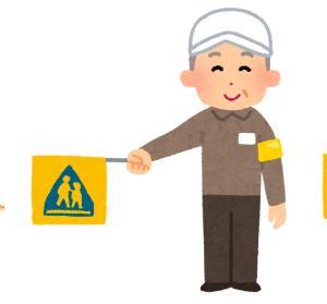 幼稚園・保育園への道でもできる小学校受験対策
