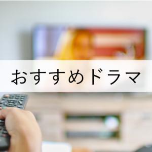 絶対見てほしい!私の1番好きなドラマ(漫画)!のだめカンタービレ!