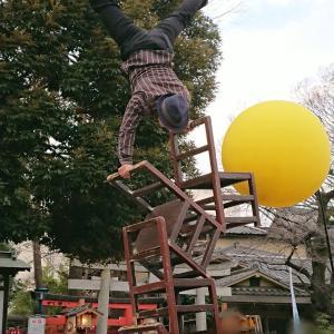 小金井公園の大道芸!ヘブンアーティストのパフォーマンス