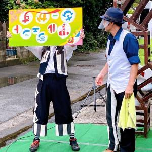 濃厚とんこつらーめん オハナ堂 本厚木店での大道芸&ライブ配信!