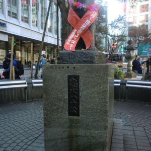 若者の街のイメージが変わりつつある渋谷