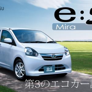 とにかく低燃費で優れモノ ミライース実際に乗った感想