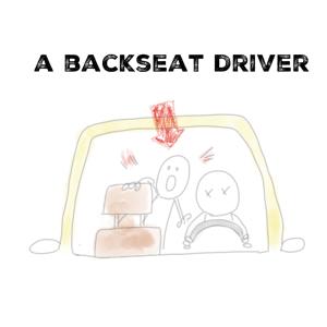 英会話頻出イディオム 「a backseat driver」