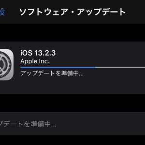 【iOS13.2.3アップデート】修正点と変更点・アップデートにかかる時間は?