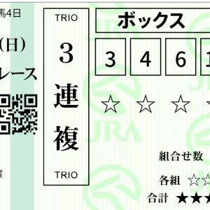 ラジオ日本賞