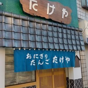 磐梯山~三島只見鉄道