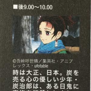 名探偵コナン以来にハマったテレビアニメが世界のにわかアニメファンすら席巻する