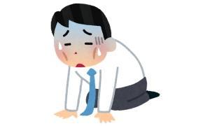 『早死にしやすい職業』とその意外な理由