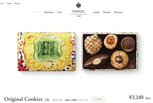 DEMEL(デメル) 生クッキー