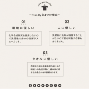 iori-friendly(伊織オリジナル マグちゃん)