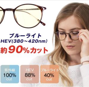MARSQUEST ブルーライトカットメガネ 度なし パソコン用メガネ
