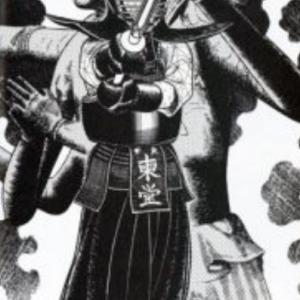 【剣道】右上段を勧められてその気になる