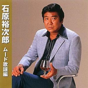 【酒や酒や!~浪速恋しぐれ】ストレス発散には剣道か?ランニングか?