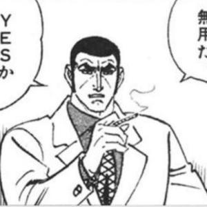 【剣道】片手打ちは右で!