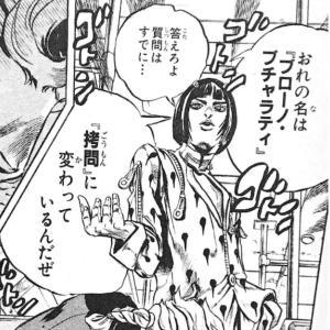 【剣道】剣道教室の立ち上げに携わる&体罰的な指導PART2