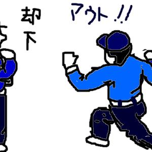 ロボット審判