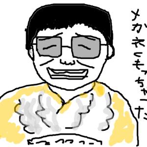 【スポーツ用メガネ】SWANS アイガード ガーディアン GDX-001 果たしてどうか??