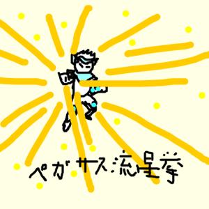 剣道はやっぱり日本独特