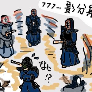 【剣道】剣道のオリンピック種目入りには半世紀くらい掛かるのではないかと
