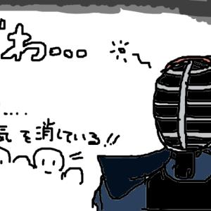 【剣道】楽な稽古をしちゃいかんと言うこと