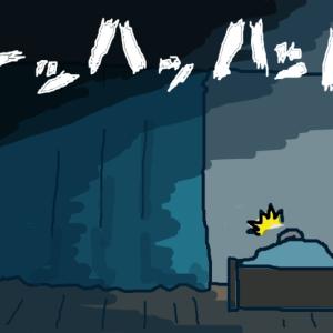 【ダイエット企画18】それはキミ…幽霊の仕業では!?(夜中に響く謎の哄笑)