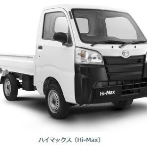 朗報?1000ccの軽トラックをキャンピングカーにしたら無敵かも ハイマックス